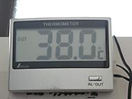 Dscn8355