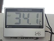 Dscn8720