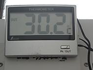 Dscn8732