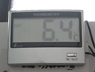 Dscn9456