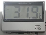 Dscn1541