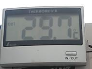 Dscn3866
