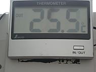 Dscn7871