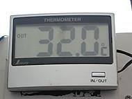 Dscn8294