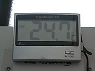 Dscn8312