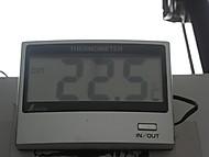 Dscn8573