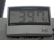 Dscn8602