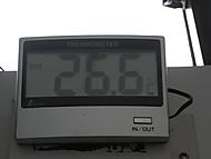 Dscn8973