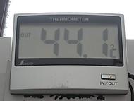 Dscn8986