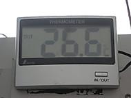 Dscn9248