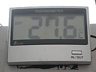 Dscn9256