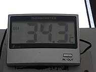Dscn9497