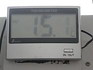 Dscn9916