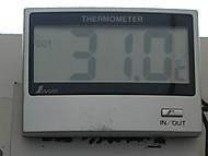 Dscn9856
