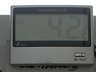 Dscn9935