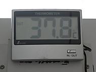 Dscn1239