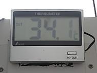Dscn1605