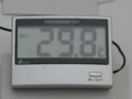 Dscn1631