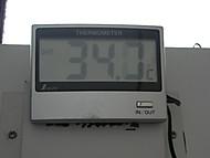 Dscn1788
