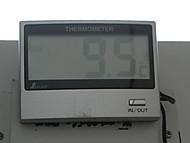 Dscn2573