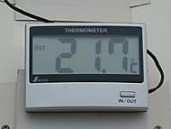 Dscn2920