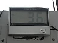 Dscn5866