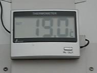 Dscn5868