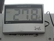 Dscn7340
