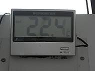 Dscn7359
